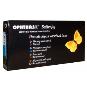 Ophthalmix Butterfly Colors (2шт.)