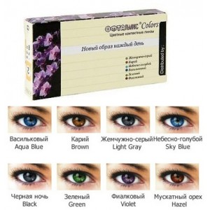 Ophthalmix Colors (2шт.)